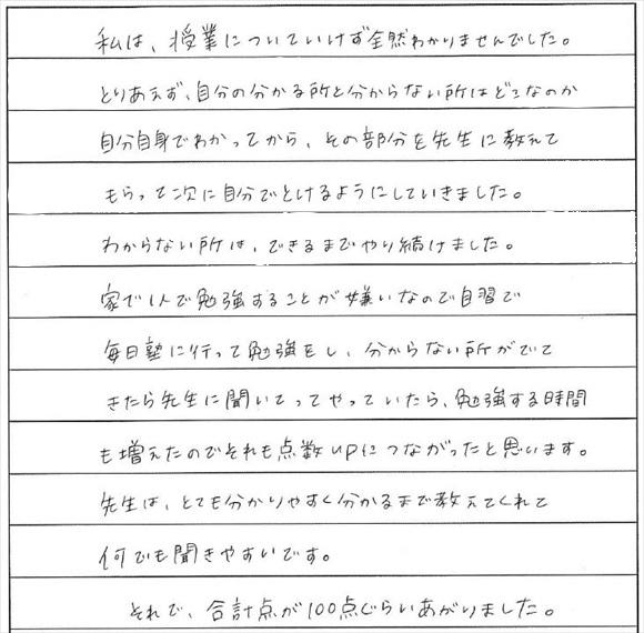 voice_003